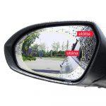 Oglindă Nano autocolanta